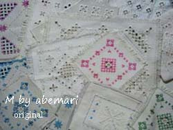 abemari121025.JPG