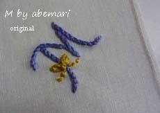 abemari1210263.JPG