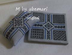 abemari130325.JPG